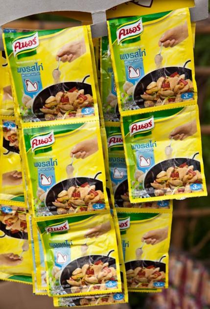 Stock powder ກັອນ gawn, soup gai gawn, soup moo gawn Knorr ຄະນໍ kanaw